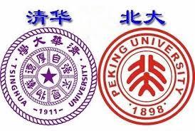 two-schools